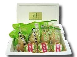 大谷園茶舗 宇治茶アイスセット50